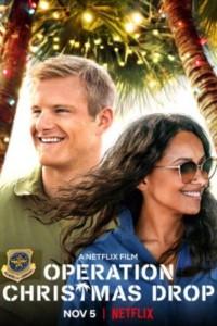 Подарки с неба - Операция Рождество (2020)