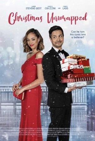 Рождество без обёртки (2020)