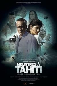 Убийства на Таити (2020)