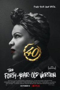 40-летняя версия (2020)