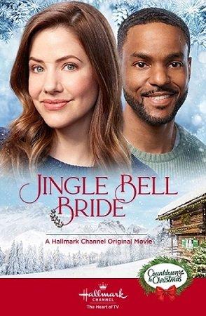 Рождественская невеста (2020)