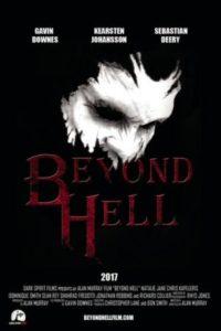 Вне ада (2020)