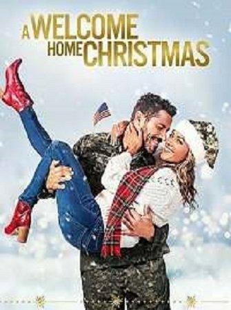 Рождество дома (2020)
