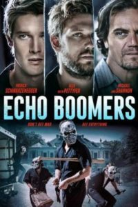 Эхо-бумеры (2020)