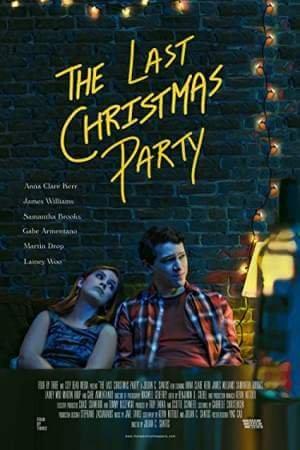 Последняя Рождественская вечеринка (2020)