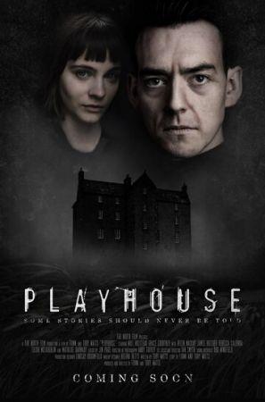 Проклятый дом 4 (2020)