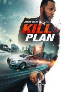 План убийства (2021)