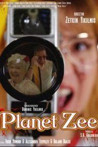 Планета Зи (2021)