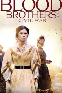 Братья по крови: гражданская война (2021)