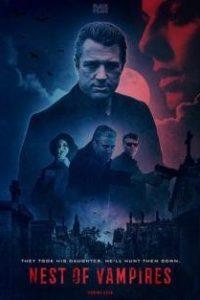 Логово вампиров (2021)