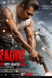 Радхе (2021)