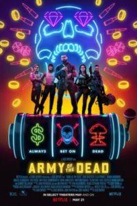 Армия мертвецов (2021)