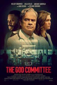 Комитет Бога (2021)