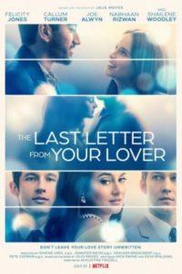 Последнее письмо от твоего любимого (2021)