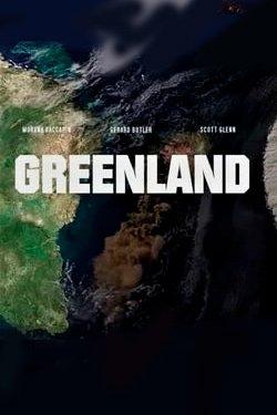 Гренландия 2