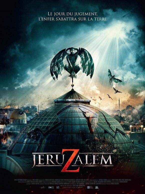 Иерусалим (2015 Jeruzalem)