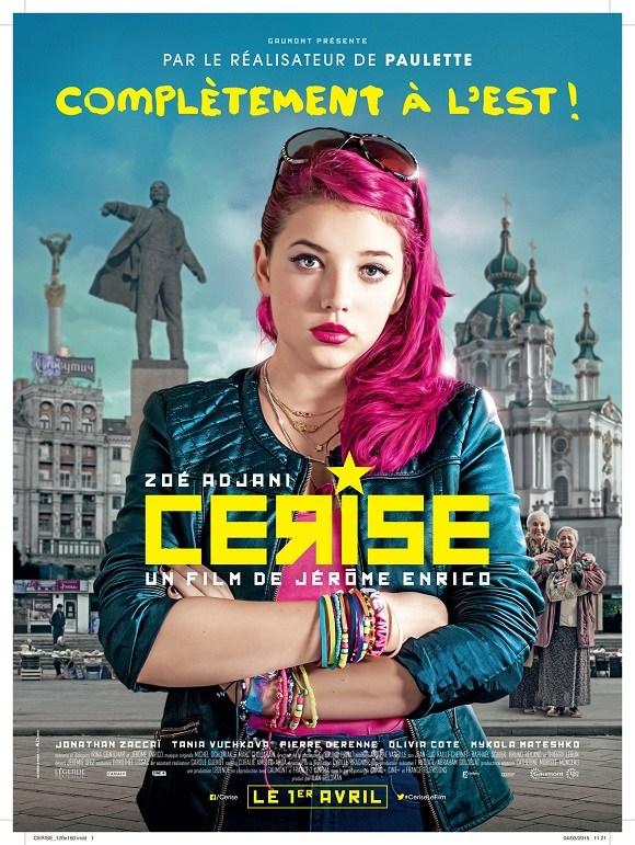 Сериз (2015 Cerise)