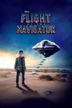 Полет навигатора 2