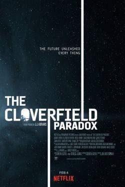 Парадокс кловерфилда 2