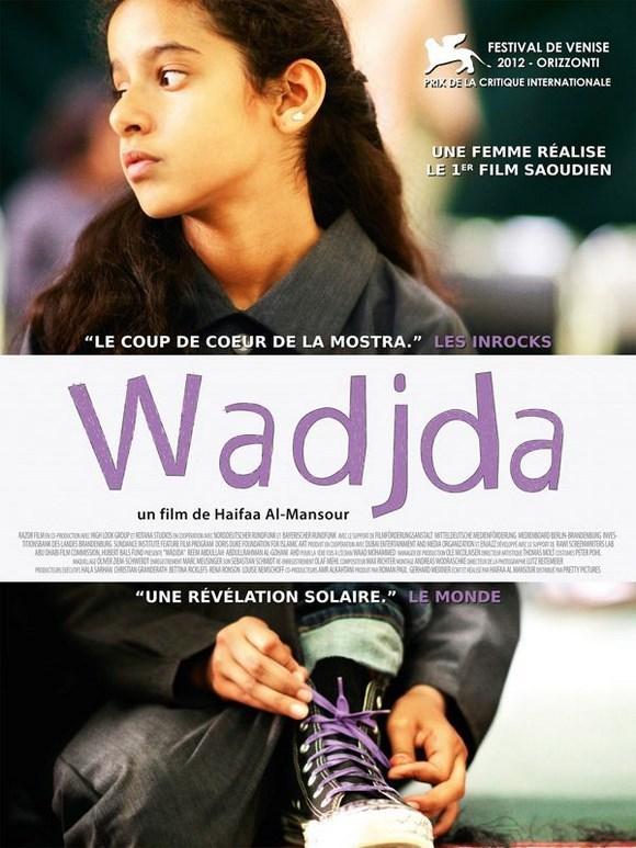 Ваджда (2012 Wadjda)