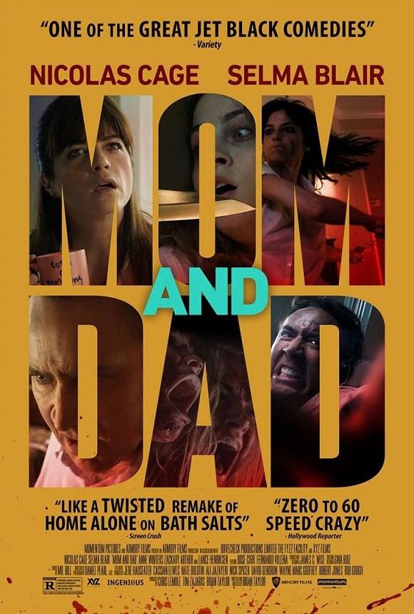 Мама и папа (2017)