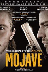 Мохаве (2015 Mojave)