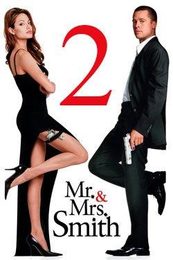Мистер и миссис Смит 2
