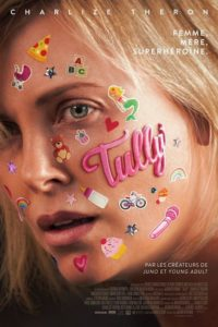 Талли (2018 Tully)
