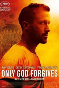 Только Бог простит (2013)