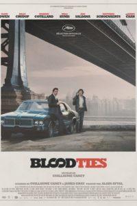 Кровные узы (2013)