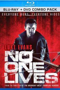 Никто не выжил (2012)