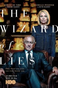 Лжец, Великий и Ужасный (2017)