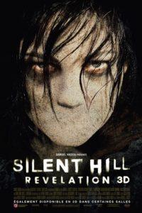Сайлент Хилл 2 (2012)