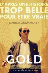 Золото (2016 Gold)