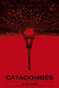 Париж: Город мертвых (2014)