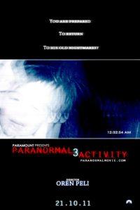 Паранормальное явление 3 (2011)
