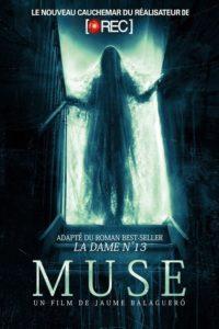Муза смерти (2017 Muse)
