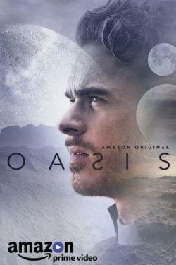 Оазис 2 сезон