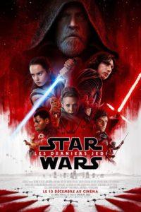 Звёздные войны 8: Последние джедаи (2017)
