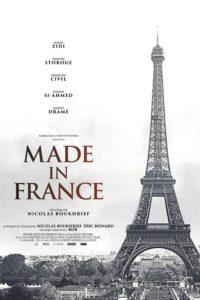 Сделано во Франции (2015)