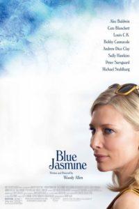 Жасмин (2013)