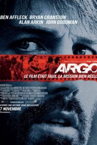 Операция Арго (2012)