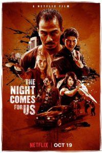 Ночь идет за нами (2018)
