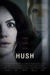 Тишина (2016 Hush)