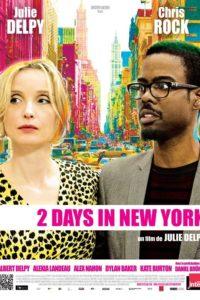 2 дня в Нью-Йорке (2012)