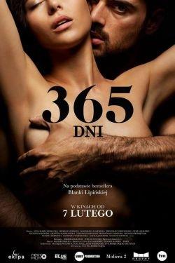 365 дней 2 часть