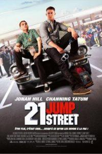 Мачо и ботан (2012, 21 Jump Street)