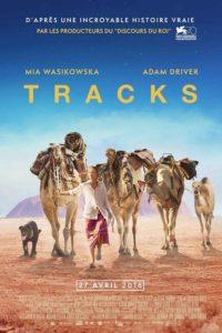 Тропы (2013 Tracks)