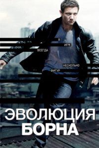 likesmovie.ru