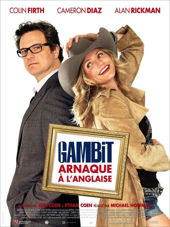 Гамбит (2013)